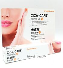 Cica-Care Scar Silicone Gel Scar Treatment Gel 15g 疤痕敵