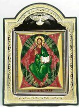 Rescued The Icon Спас В Силах Икона Rettete Das Symbol Ikone Sauvé L'icône