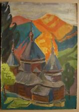 Russian Ukrainian Soviet Oil Painting Impressionist wood church architecture