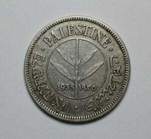 1935 Palestine Silver 50 Mils Circ - 178381A