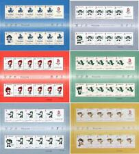 CHINA 2007-22 Beijing 2008 Olympic Sport 2 Mascot Fuwa stamps full sheet