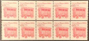 PNC, Transportation Coil Strip Short Set, Scott 2452 & 2452a, Both Plate #1, MNH