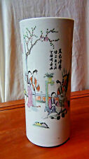 "ANTIQUE 19C CHINESE PORCELAIN  PAINTED VASE WIG STAND""YOUNG WOMEN IN THE GARDEN"