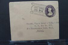INDIA   KGVI Printed Stationery envelope UDAIPUR to BOMBAY
