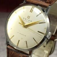 Vintage 1960's SEIKO MARVEL SEIKOSHA 17 Jewels Hand-winding SS Watch Japan #419