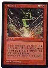 TOP & KULT  Fireblast / Feuerstoß  - VISIONS -  korean  (fine +)  4 Schaden