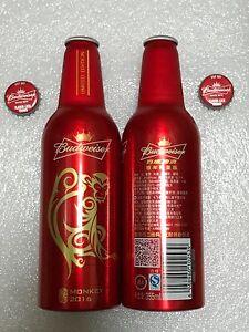 "2016 China Budweiser Beer ""Year of the Monkey"" 355ml Empty Aluminum Bottle"