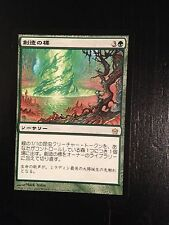 MTG MAGIC FIFTH DAWN BEACON OF CREATION (JAPANESE) NM