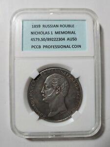 RUSSIA 1859/One  Ruble  silver lustrous BU/Nicholas 1 Memorial PCCB Professional