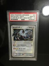 PSA 10 Gem Mint Japanese Rayquaza Gold Star 067/082 Clash of the Blue Sky Deoxys