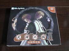 SEGA Dreamcast DC - Shikigami no Shiro 2 (Limited Edition) - Japan Import