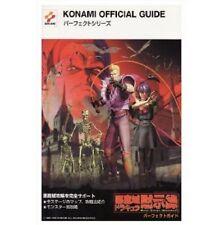 Castlevania Akumajo Dracula Mokushiroku Perfect Guide Book (KONAMI OFFICIAL) N64