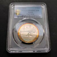 PR68DCAM 1978 Russia CCCP 5 Rubles Silver Proof, PCGS Secure- Rainbow Toned