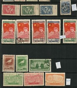 CHINA PRC Scott #5//126 Early stockpage, mostly reprints, #7 original!