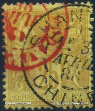 FRANCE SAGE N° 92 SHANGAI CHINE DU 03/04/1886 + CACHET ARRIVEE ROUGE DE MODANE