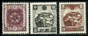 MANCHUKUO 1937: Lotosblüte; Berge; Nr. 102/104 kpl. */(*) (Z832)