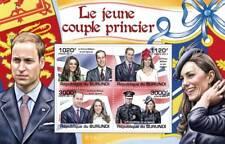 ROYAL WEDDING Prince William & Kate Middleton Stamp Sheet #1 of 5 (2011 Burundi)