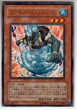 Yu-Gi-Oh Koa'ki Meiru Hydro Barrier ANPR-JP022 Rare Mint
