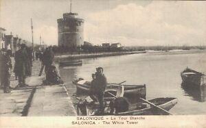 Greece Thessaloniki Salonica The White Tower 1.01