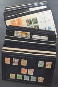 EDW1949SELL : HAITI Beautiful mostly Complete collection neatly mounted on cards