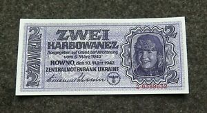 UKRAINE THIRD REICH 2 KARBOVANETS ROWNO 1942 GERMAN OCCUPATION UNC REPRODUCTION