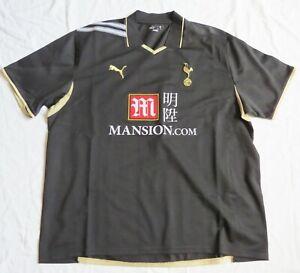 TOTTENHAM HOTSPUR Puma Third Shirt 2008/09 (2XL)