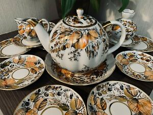 """Items of the set """"Golden Autumn"""" of the Imperial Porcelain Factory, USSR, new"""