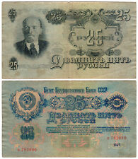 Russia 25 Ruble P#227a (1947) Gosudarstvenniy Bank VF