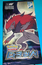 KOREAN Pokemon Card pack of 5 Cards DARK RUSH