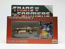 eHobby Jazz Gold Chrome Collectors Edition G1 Transformers Reissue MISB