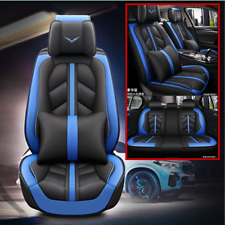 5D Microfiber Leather Interior Accessories Full Set Seat Cover Cushions For Car