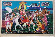 India-Vintage-Paper-Print-PIR BABA RAMDEV Full Story- BM-070