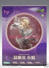 Kotobukiya - Kobato Hasegawa 1/8 Figure 100% Authentic!! haganai japan anime