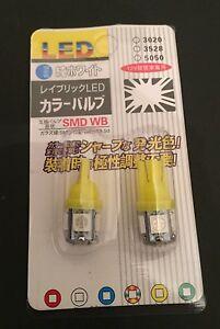 Yellow Led 501/T10/W5W 12v Bulb Set, Pack Of 2 Interior, Dash, Side Lights Etc