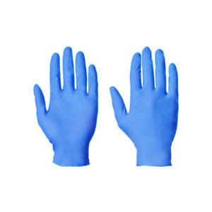 200 Blue Nitrile Gloves, Powder Free, AQL 1.5, Size - Medium