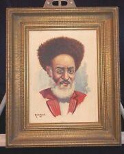 Framed Art Oil Painting HAYRAPETYAN GALLERY TEHRAN IRAN ALEJKE GURGIN KAZARIAN