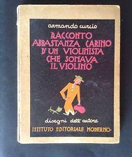Armando Curcio, Racconto abbastanza carino, letteratura per ragazzi