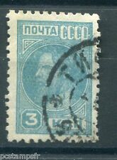 RUSSIE, RUSSIA 1929-32, timbre 425, METIERS, JOBS, oblitéré, VF used stamp