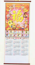 2020 Chinese Horoscope Year of the Rat Calendar Wall Scroll #703