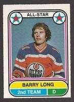 1975-76   OPC O PEE CHEE  WHA  # 69  BARRY LONG  AS   INV  J3949