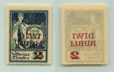 Latvia 1920 SC 88 MNH print on the back . f3075
