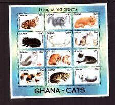 Ghana MNH 1994 Cats, Pets sheet mint stamps