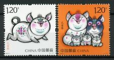 China Stamps 2019 MNH Year of Pig Pigs Chinese Lunar New Year 2v Set