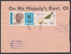 BHUTAN 1969 20ch Gandhi + 15ch bird on part cover...........................P142