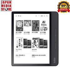 KOBO Forma HD N782-SJ-BK-S-EP eReader Black 32GB 8.0inch 100% Genuine from Japan