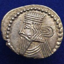 Rare, KINGS OF PARTHIA, Parthian Kingdom, Unknown king III. 140 AD. AR Drachm.