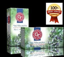 BEST PRICE GT Herbs & Fruits Tea 100% Natural Herbal and Fruit Infusion Thyme :)