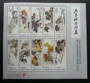 [SJ] Uganda Chinese Painting 1997 Mountain Flower 吴昌硕 (sheetlet) MNH Hong Kong