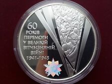 Ukraine,20 hryven, 60 Years of Victory in the war of 1941-1945. Silver 2005 year