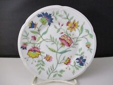 "TOWLE ROYAL LIMOGES ADRIANA BREAD & BUTTER PLATE - 6 1/4"" 1109H"
